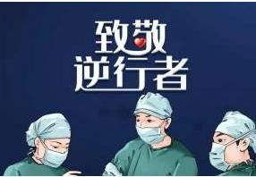 """【贵州援鄂抗疫战报】我为你跳舞,你为我干杯!微信群里,贵州医疗队和患者斗起了""""抖音"""""""