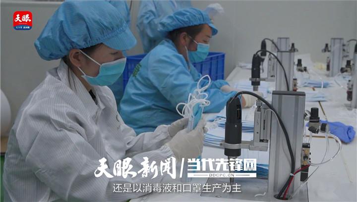 【天眼V视】罗甸县一口罩企业24小时不停工 保障口罩供应
