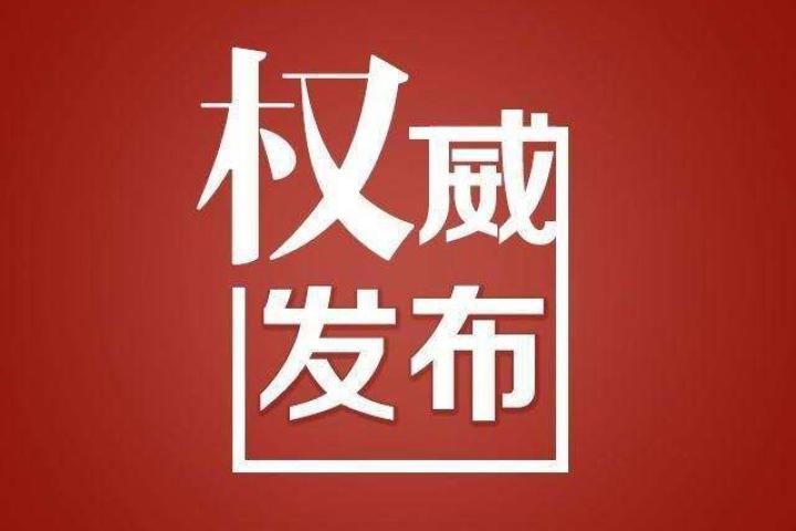 【天眼述评】特色教育强省的贵州实践