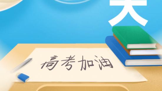 【高考倒计时8天·小剧场】贵阳市民跳舞接力,为高考生加油!