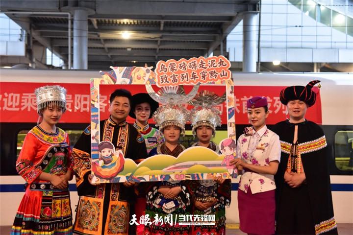【首发直击】Go!第一班安六高铁从六盘水站开出