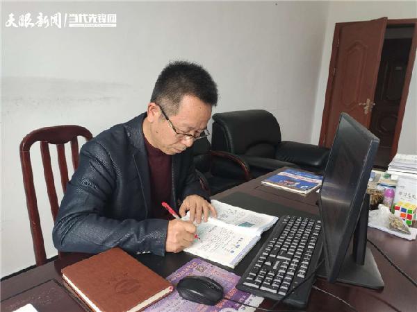 【幸福记事本 书写新生活】麻江县教师施水明:东学西送 让山里娃享受优质教育