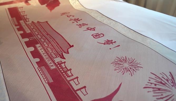 """心语""""新""""愿︱杨昌芹代表:历时28天编织一幅竹编画,祝福党的百年华诞"""