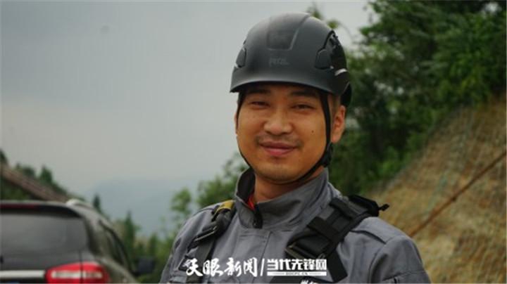 【贵州好人】永远冲锋在前——常出现在危急关口的刚毅军人吴雨峰