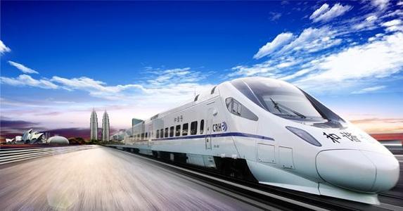 官宣!成贵高铁全线16日正式开通 今起开始售票!