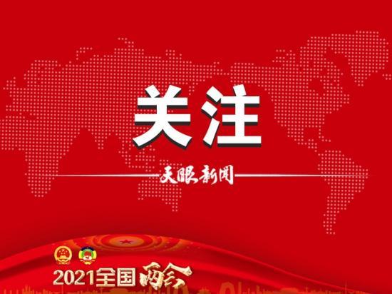 """在""""三八""""国际劳动妇女节,谌贻琴李炳军亲切看望贵州代表团妇女代表,向全省广大妇女同胞致以节日的问候和祝福"""